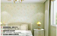 Flower Wallpaper Bathroom 4 Free Hd Wallpaper
